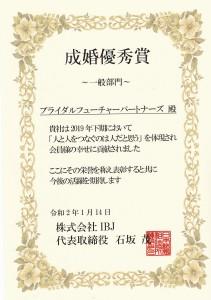 IMG_20200201_0001