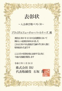 IMG_20200201_0002